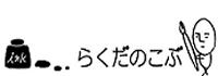 吉岡公威個人公式サイト